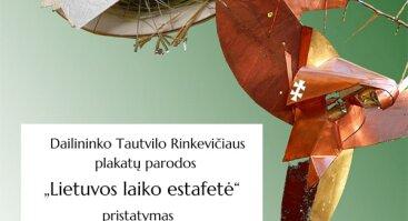 Lietuvos laiko estafetė