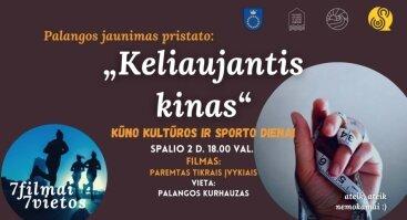 KELIAUJANTIS KINAS: Kūno kultūros ir sporto dienai