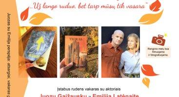 J. Gaižausko knygų pristatymas ir autorinių dainų koncertas kartu su E. Latėnaite