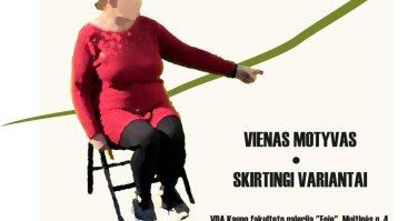 """VDA Kauno fakulteto Tapybos katedros studentų paroda """"Vienas motyvas · Skirtingi variantai"""""""