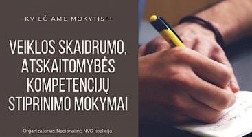 Online renginys| NVO veiklos skaidrumo, atskaitomybės kompetencijų stiprinimo mokymai