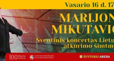 Šventinis Marijono Mikutavičiaus koncertas
