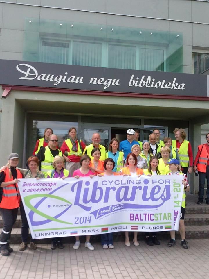 Kauno r. savivaldybės viešoji biblioteka