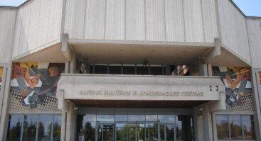 Alytaus kultūros ir komunikacijos centras