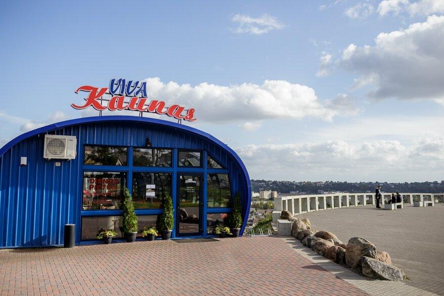"""Kavinė-baras """"Viva Kaunas"""""""