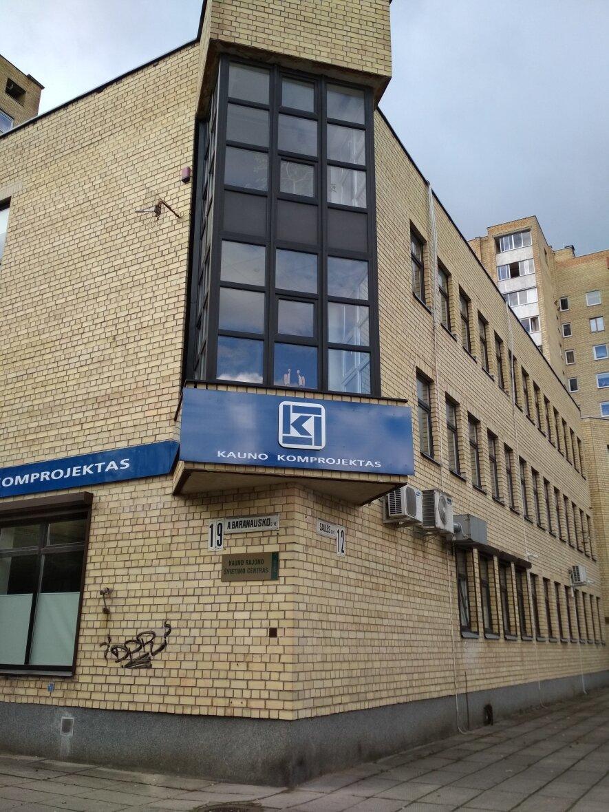 Kauno jogos studija (Saulės filialas)