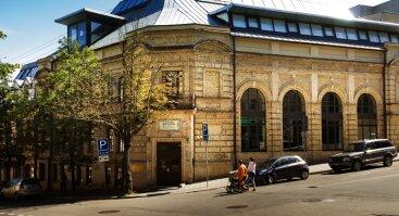 Valstybinis Vilniaus Gaono žydų muziejus