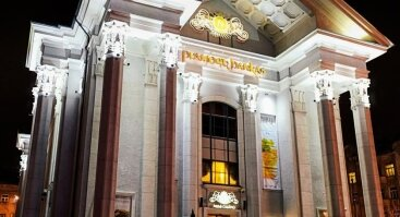 Nesė Pramogų bankas Vilniuje