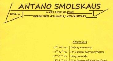 Vilniaus Balio Dvariono dešimtmetė muzikos mokykla