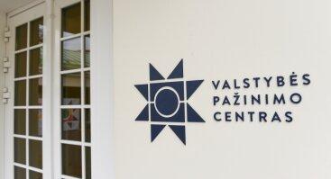 Valstybės pažinimo centras
