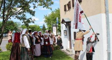 Kauno tautinės kultūros centras, A. Jakšto g. 18, Kaunas