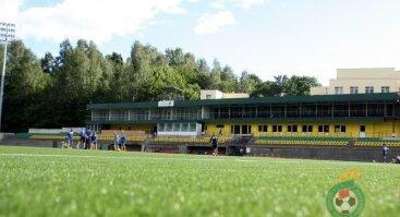 LFF stadionas – aukščiausios klasės stadionas,