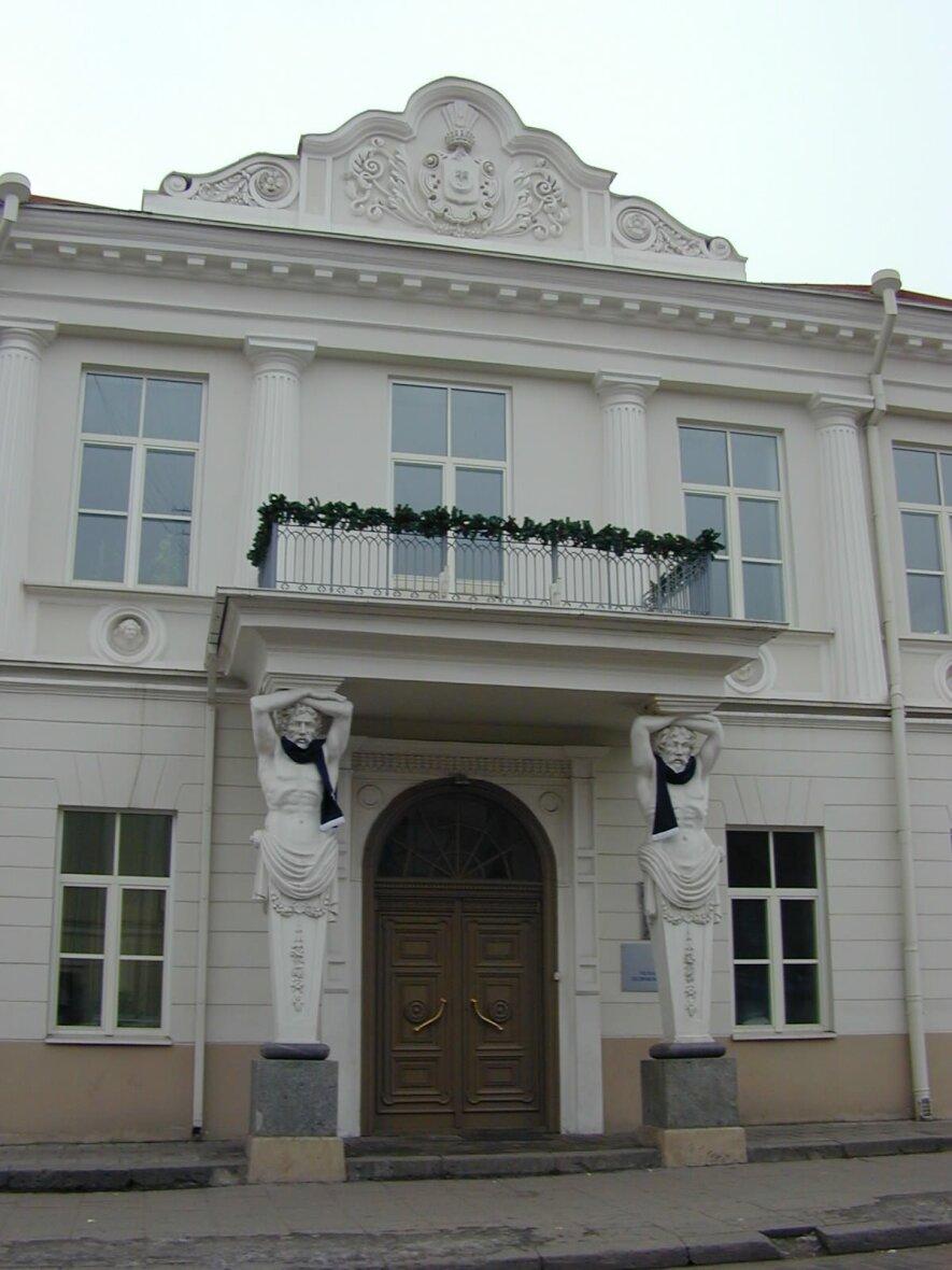 Trakų g. 1, Vilnius