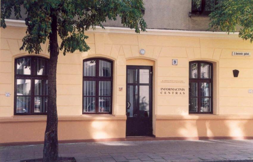 Meno skyrius / Klaipėdos miesto savivaldybės viešoji biblioteka