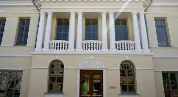 Gabrielės Petkevičaitės-Bitės viešoji biblioteka