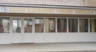 A. Puškino gimnazija