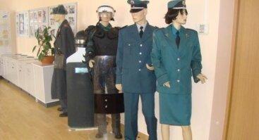 Policijos muziejus