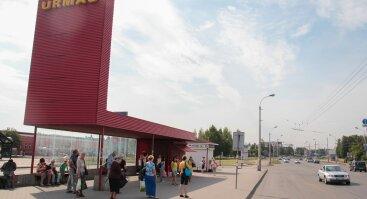 URMAS - Prekybos miestelis