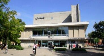 Garsas - kino centras