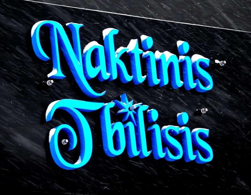 Naktinis Tbilisis