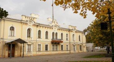 Istorinė Lietuvos Respublikos Prezidentūra Kaune