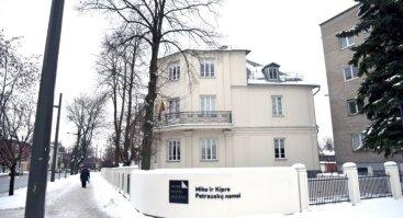 Kauno miesto muziejaus M. ir K. Petrauskų skyrius