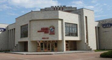 Panevėžio bendruomenių rūmai