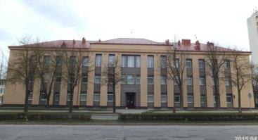 Šiaulių kolegijos Verslo ir technologijų fakultetas