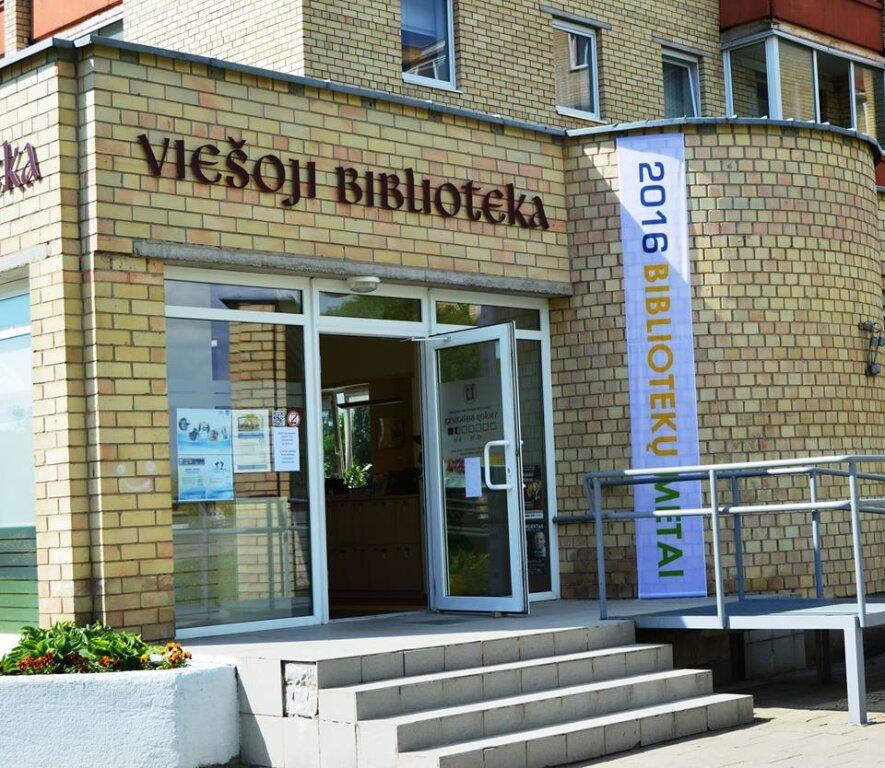 Panevėžio miesto savivaldybės viešosios bibliotekos tinklo bibliotekos