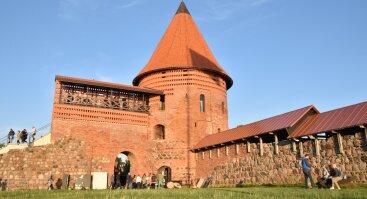 Kauno miesto muziejaus Pilies skyrius