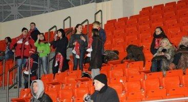 Kauno ledo arena