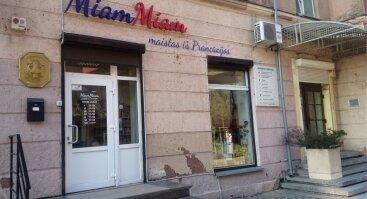 MiamMiam maistas iš Prancūzijos