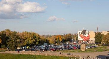 Kauno pilies automobilių stovėjimo aikštelė