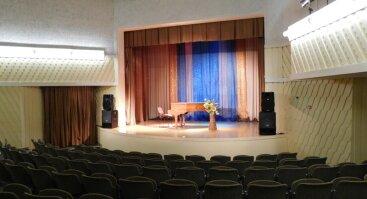 Juodkrantės kultūros centro koncertų salė