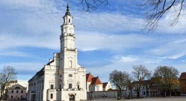Kauno miesto muziejaus Rotušės skyrius