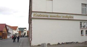 Kėdainių muzikos mokykla