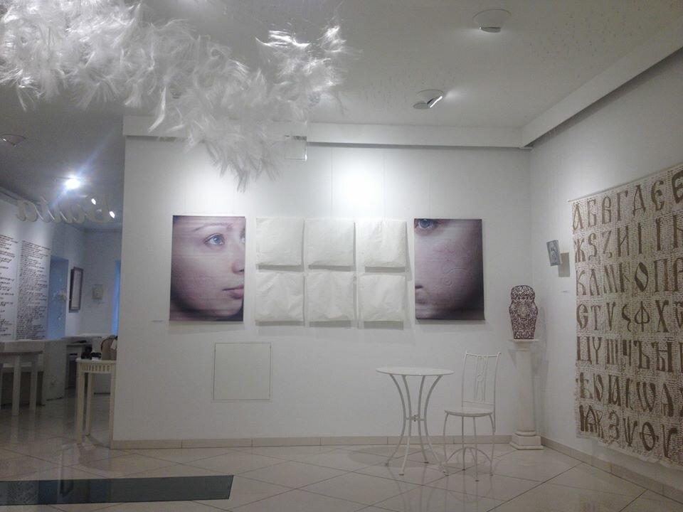 "Galerija ""Balta"""