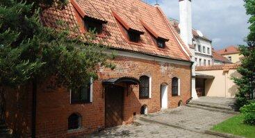 Kauno miesto muziejaus Tautinės muzikos skyrius