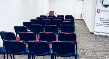 Sportininkų mokymų centro konferencijų salė