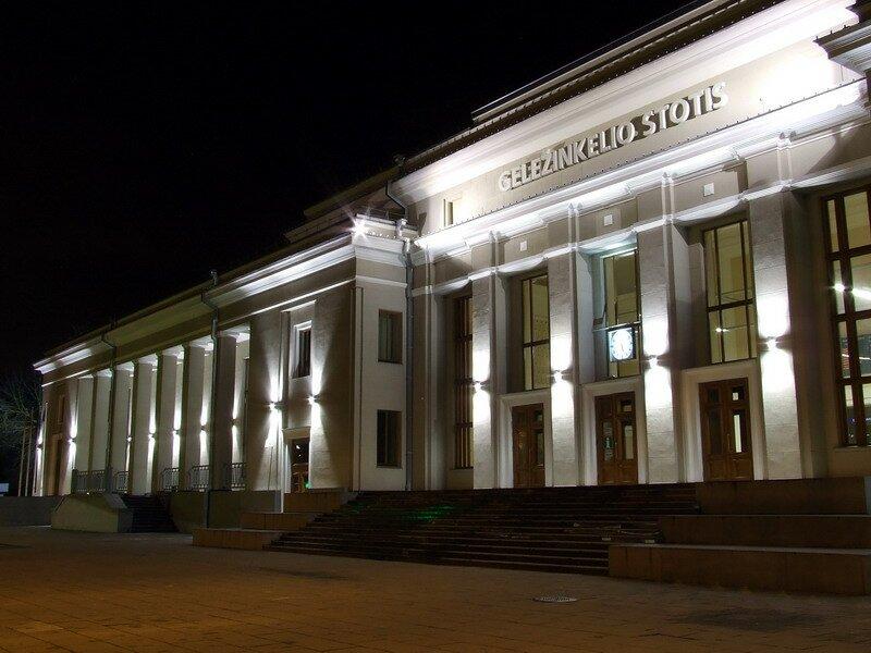 Kauno geležinkelio stotis