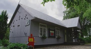 Druskininkų miesto muziejaus galerija