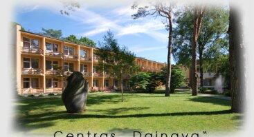 Valstybės ir savivaldybių tarnautojų mokymo centras