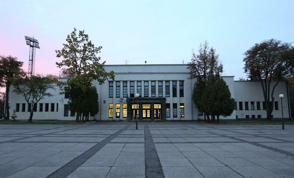 LSU - Centriniai rūmai