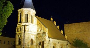Marijonų vienuolyno kiemelis
